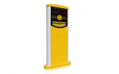 停車場中距離讀卡票箱