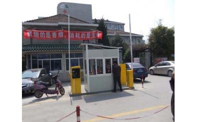 康哲藥業應用停車場系統